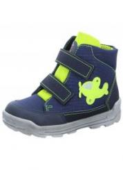 Kinder Stiefel Julian